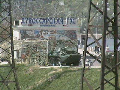 http://vart-pmr.narod.ru/img/war/07.jpg